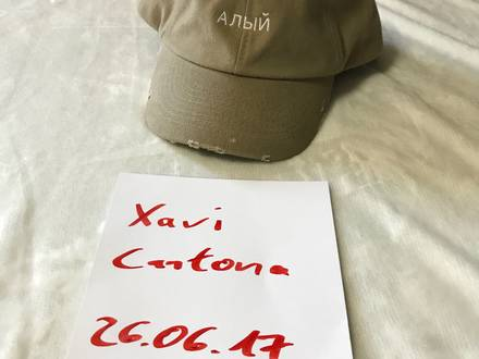 Red Clothing Dad Cap - photo 1/5