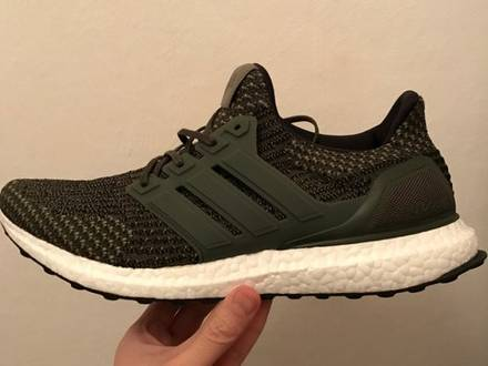 ADIDAS Trace Cargo / Military Green ULTRA BOOST - photo 1/5