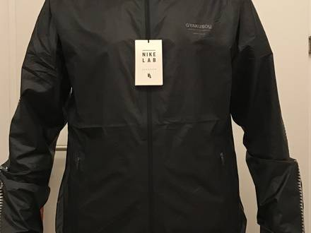 NIKE X UNDERCOVER GYAKUSOU PACKABLE JACKET SIZE L - photo 1/5