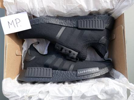"Adidas NMD R1 PK ""Japan Triple Black"" - photo 1/5"