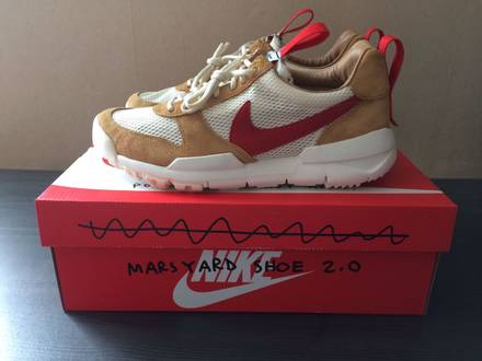 "Nike x Tom Sachs ""Mars Yard 2.0"" - photo 1/7"