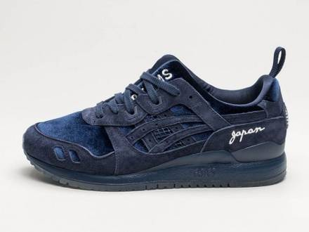 Asics tiger x beams x mita gel-lyte iii 'souvenir jacket' us 7 - photo 1/5