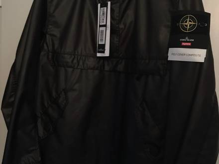 Supreme x Stone Island Anorak - photo 2/5