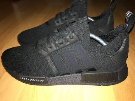 Adidas NMD PK Triple Black Japan Boost - photo 1/6