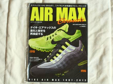 NIKE AIR MAX CHRONICLE 1987-2013 MAGAZINE - photo 1/5