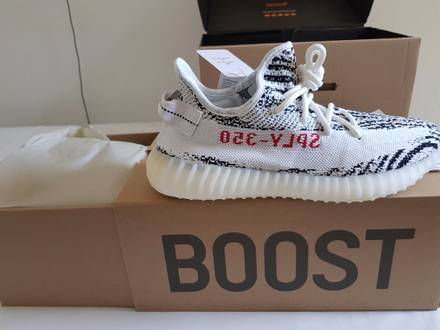 Adidas <strong>Yeezy</strong> v2 <strong>zebra</strong> DS - photo 1/5