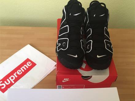 Nike Air More Uptempo - photo 1/8
