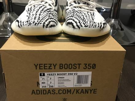 Adidas <strong>yeezy</strong> boost 350 <strong>zebra</strong> - photo 1/7