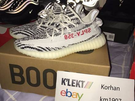 ADIDAS YEEZY BOOST 350 V2 ZEBRA (RARE AND DEADSTOCK) - photo 1/8