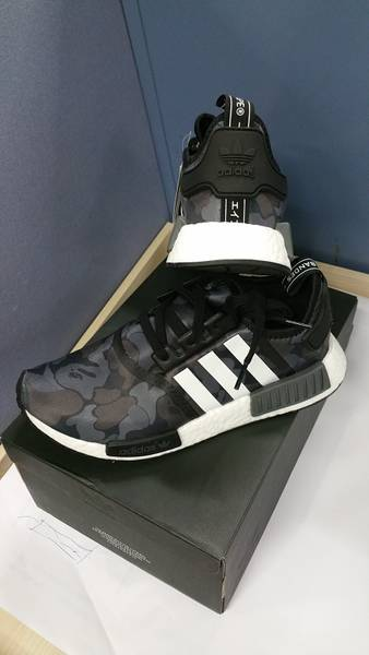 This adidas NMD R1 Colorway Is a Exclusive Adidas