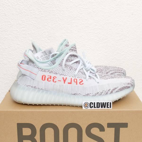 Adidas Yeezy Boost 350 V2 Blue Tint B37571 KicksBoosts