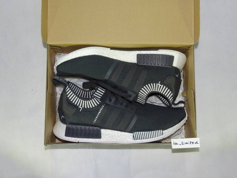 NEW ADIDAS NMD R1 RUNNER TRACE CARGO TRAIL GREEN