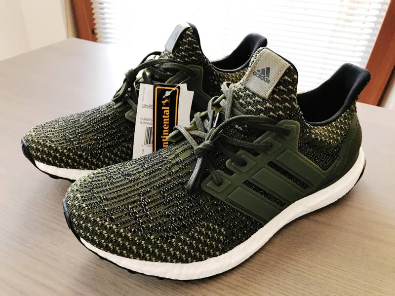 Adidas Ultra Boost 3.0 Night Cargo Green Olive S 80637 CNY KITH