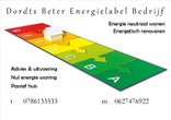 Dordts Energielabel Opplus Bedrijf