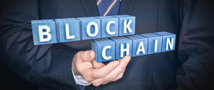 Comment fonctionne la blockchain ?