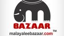 malayaleebazaar