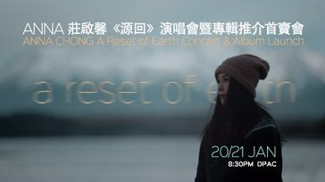 <A Reset Of Earth> Concert