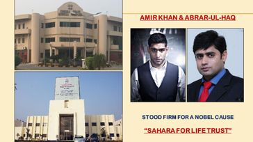 Boxer Amir Khan and Abrar ul Haq stood firm