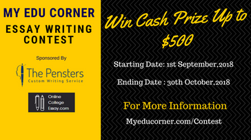 MyEduCorner Online Essay Competition - Win Cash Upto $500