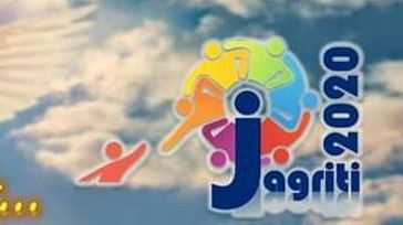 JAGRITI 2020-Run for National Integration