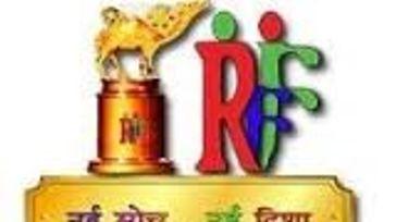 Rajasthan Film Festival 2017