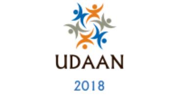 UDAAN 2018
