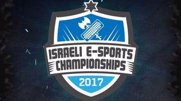 Israeli National e-Sports Championships 2017
