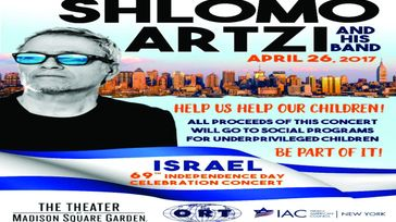 Shlomo Artzi Live in NYC