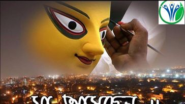 Durga Puja 2017-The Biggest Gathering in Bangalore