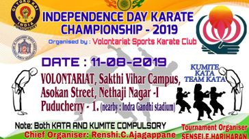 INDEPENDENCE DAY KARATE CHAMPIONSHIP 2019