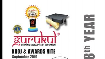 Gurukul Awards