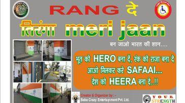 Rang de Tiranga Meri Jaan