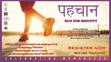 PEHCHAN - RUN FOR IDENTITY