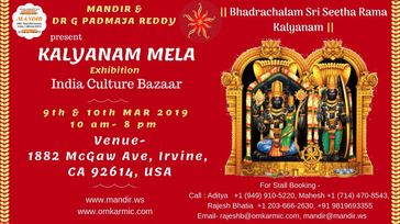 Bhadrachalam Sri Sita Ram Kalyanam & India Culture Bazaar.