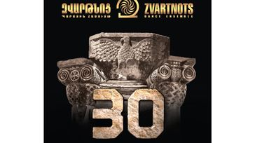 Zvartnots Dance Ensemble 30th Anniversary