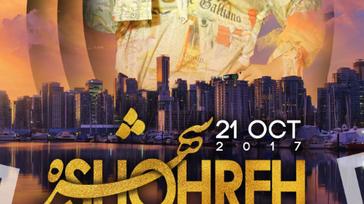 Shohreh Solati Live in Vancouver