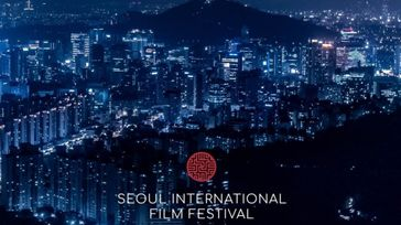 Seoul International Film Festival