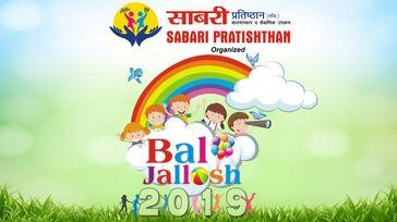 BAL JALLOSH' 2019