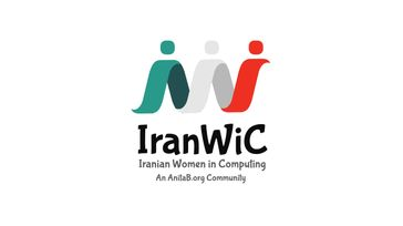IranWiC GHC Kick off Reception