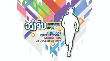Vientiane International Marathon