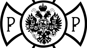 2018 Russian Ball