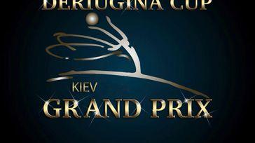 Deriugina Cup Grand Prix 2020