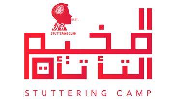 Stuttering Camp