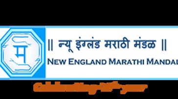 NEMM Maharashtra Din