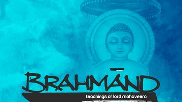 Brahmand - 2