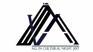 All In Cultural Night 2017