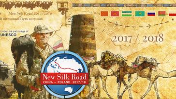 New Silk Road 2017 / 2018 expedition (China - Kyrgyzstan - Uzbekistan - Kazakhstan - Russia - Belarus - Poland)