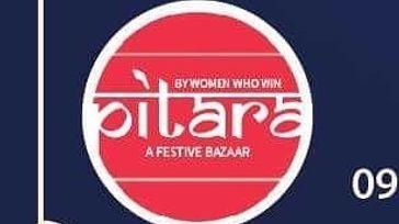 Pitara 2017