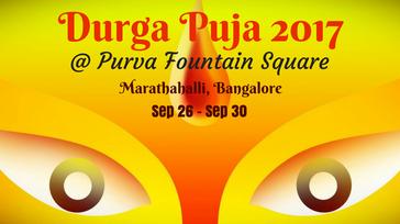 Purva Fountain Square Durga Puja