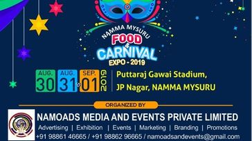 NAMMA MYSURU FOOD & CARNIVAL EXPO 2019-WALKATHON
